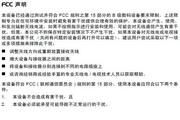 BENQ明基MP514投影仪 简体中文版说明书