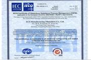 精英IC780M-A主板说明书