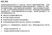 BENQ明基MP523投影仪 简体中文版说明书