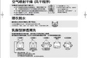 日立必特涡系列全自动洗衣机XQB55-HX/XQB52-HX说明书