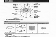 LG波轮XQB60-52SF说明书