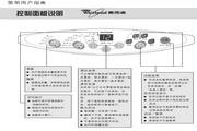 惠而浦WI4562S说明书