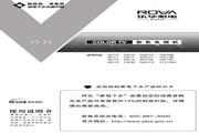 TCL王牌 25V10彩电 使用说明书