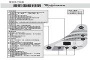 惠而浦WI5023SF说明书