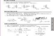 日立RAS/C-A38AH(KFR-38GW/A) 空调说明书