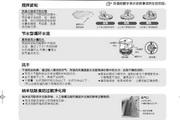 日立XQB65-GR 全自动洗衣机说明书