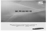 三星 LA40A550P1R液晶彩电 使用说明书