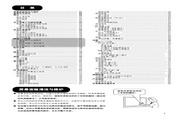 日立 P50X102C彩电 使用说明书