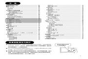 日立 P50A102C彩电 使用说明书