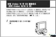 奥林巴斯USB驱动程序安装指南说明书