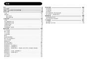 日立 42PD7900TC彩电 使用说明书