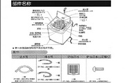 LG 波轮XQB50-378SN说明书
