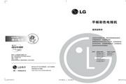 LG 37LG50FR液晶彩电 使用说明书