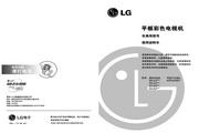 LG 37LG32RC液晶彩电 使用说明书
