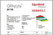 埃克森美孚OPPalyte – 白色不透明涂布膜说明书