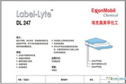埃克森美孚 Label-Lyte – 卷筒缠绕标签膜说明书