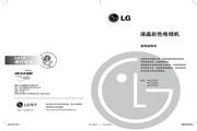 LG 32LC7RC1液晶彩电 使用说明书