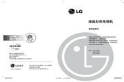 LG 42LC7RC1液晶彩电 使用说明书