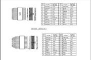 連鈺核電廠 全系列安裝方式及注意事項说明书