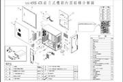 連鈺TCC-650S 安裝說明说明书