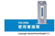 連鈺TCC-250A 安裝說明说明书