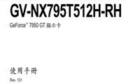 技嘉GZ-X1机箱说明书