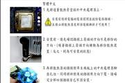 技嘉Neon 775 Pro 风冷散热系统说明书