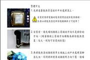 技嘉Neon 775 BL 风冷散热系统说明书