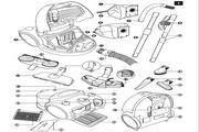 海尔 FC8432/01 有尘袋吸尘器 说明书