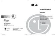 LG 52LG70FD液晶彩电 使用说明书