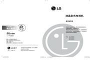 LG 42LG70FD液晶彩电 使用说明书