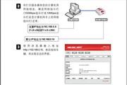 水星网络单USB口打印服务器 MPS110U说明书