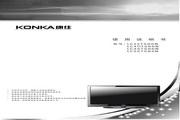 康佳 LC32TS86N液晶彩电 使用说明书