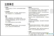 安桥CD/MD迷你音 -FR-N3X说明书