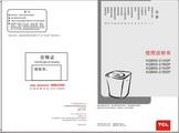 TCL XQB60-21BSP洗衣机使用说明书