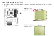 技嘉GA-M52L-S3主板说明书