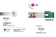 LG 71PY1MG彩电 使用说明书