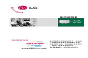 LG 60PY2R彩电 使用说明书
