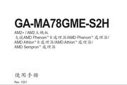 技嘉GA-MA78GME-S2H主板说明书