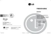 LG 60PG60UR彩电 使用说明书