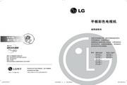 LG 52LG50YR彩电 使用说明书