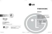 LG 52LB5RE彩电 使用说明书