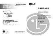 LG 50PJ350C彩电 使用说明书