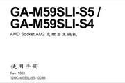 技嘉GA-M59SLI-S4主板说明书