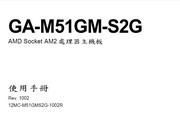 技嘉GA-M51GM-S2G主板说明书