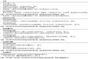 飞利浦 RQ1280/21剃须刀 说明书
