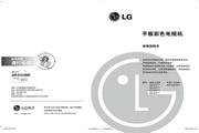 LG 42LG31RC彩电 使用说明书