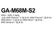 技嘉GA-M68M-S2主板说明书