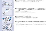 飞利浦 FC8382/01 Impact Plus 吸尘器 说明书