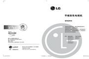 LG 42LG31FR彩电 使用说明书